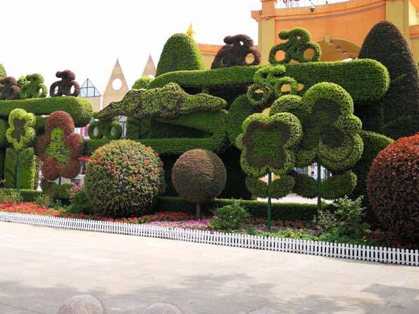 yabo亚博体育苹果绿雕造型制作公司公园,度假村,园林绿雕